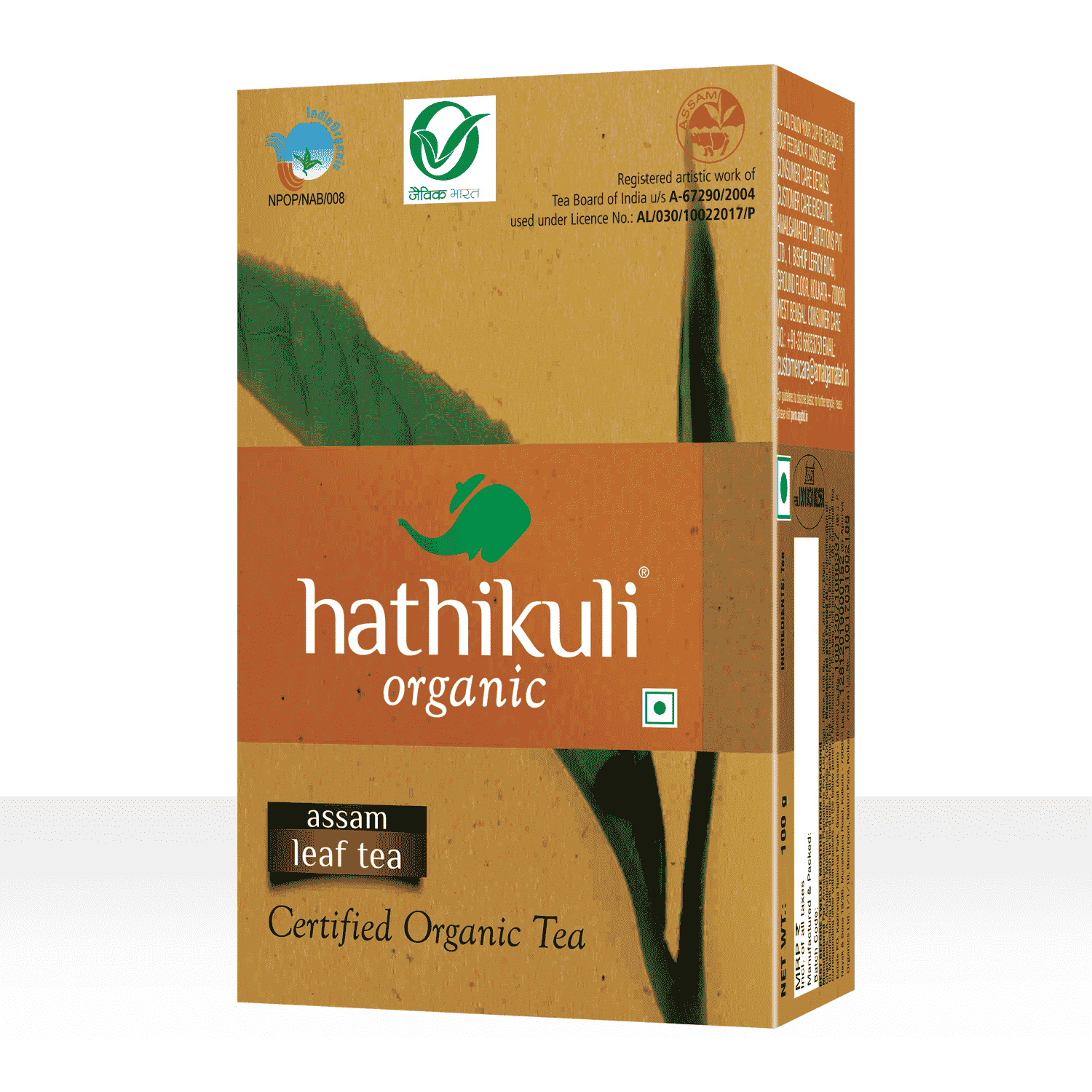 Hathikuli Organic 100 Gm Orthodox