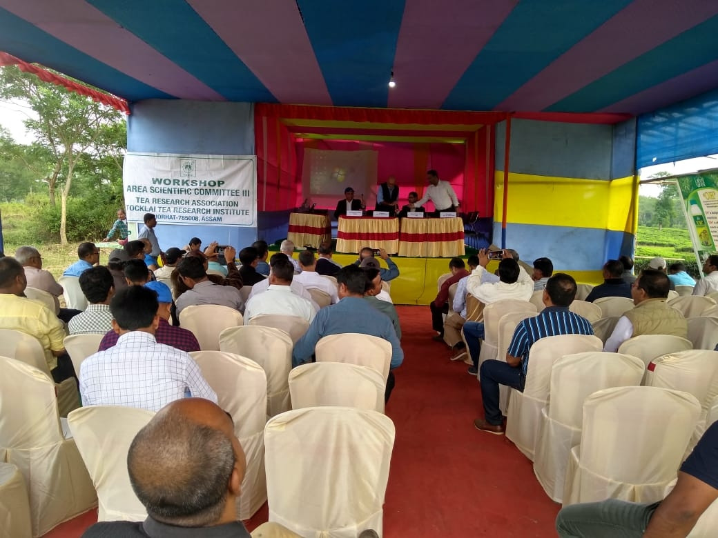Area Scientific Committee Meet held at Borjan TE by TRA