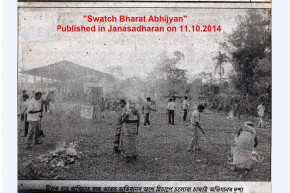 """""""Swach Bharat Abhiyan"""" programmes conducted in Guwahati and Tea Estates by Amalgamated employees"""
